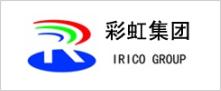 彩虹集团电子股份有限公司